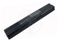 BATTERY ASUS A2, A2000, 2500, A42-A2, 90-N7V1B1200